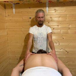 Спорт, красота и здоровье - Сеанс расслабляющего массажа 50 мин, 0