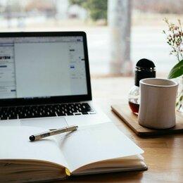 Менеджеры - Менеджер интернет-магазина (онлайн), 0