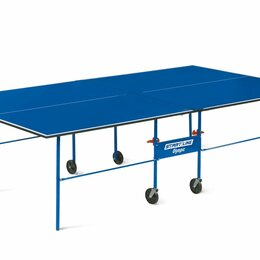 Столы - ТЕННИСНЫЙ СТОЛ START LINE OLYMPIC BLUE, 0