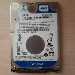 Внутренние жесткие диски - Жесткий диск WD 500 Гб, 0