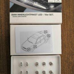 Электрика и свет - Оригинальные лампы BMW, 0