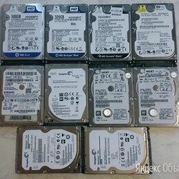 "Жёсткие диски и SSD - Жесткий диск IDE – SATA 2.5"" от 60Gb до 500Gb для ноутбука, 0"
