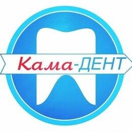 Администраторы - Регистратор в стоматологическую клинику, 0