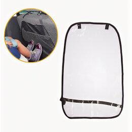 Аксессуары и запчасти - Защитный чехол для спинки сиденья, 0