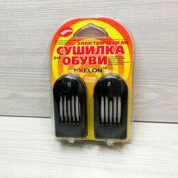 Прочие хозяйственные товары - Сушилка для обуви с керамическими нагревателями, 0