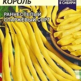 Семена - Фасоль Масляный Король (Семена Алтая), 0