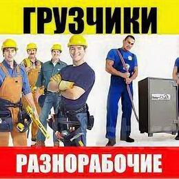 Рабочие - Рабочий, 0