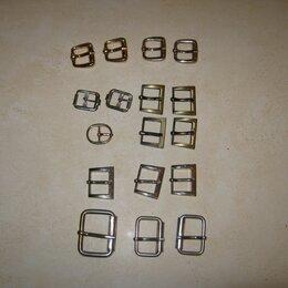 Рукоделие, поделки и сопутствующие товары - Пряжки металлические , 0
