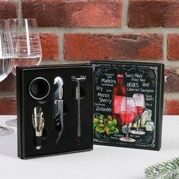 Штопоры и принадлежности для бутылок - Набор для вина в картонной коробке Merlot, 14 х 16 см, 0