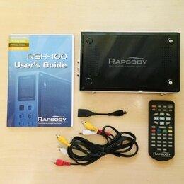 Музыкальные центры,  магнитофоны, магнитолы - Многофункциональный аудио-видеоплеер Rapsody RSH-100, 0