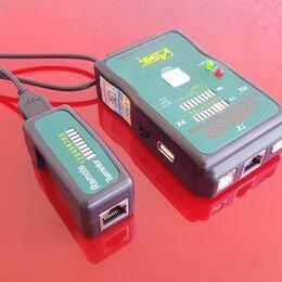 Аксессуары для сетевого оборудования - Тестер для витой пары, телефонных линий, коаксиала, USB LAN RJ45 RJ11, 0