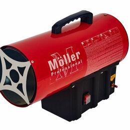Обогреватели - Moller GH34H газовая Тепловая пушка, 0