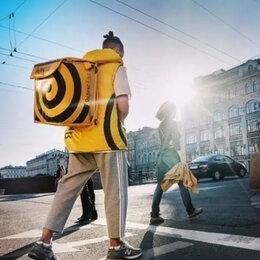 Курьеры - Яндекс Курьер Пеший / Велокурьер / На самокате. Ежедневные выплаты, 0