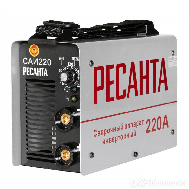 Инверторный сварочный аппарат Ресанта САИ 220 по цене 8690₽ - Сварочные аппараты, фото 0