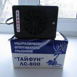 Отпугиватели и ловушки для птиц и грызунов - Ультразвуковой отпугиватель грызунов Тайфун ЛС 800 средство от мышей, 0