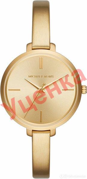 Наручные часы Michael Kors MK3546-ucenka по цене 14730₽ - Наручные часы, фото 0