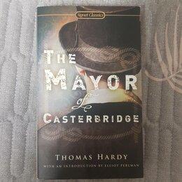 """Литература на иностранных языках - """"Мэр Кэстербриджа"""" Томас Гарди на английском языке, 0"""