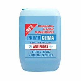 Теплоноситель - Теплоноситель Primoclima Antifrost PA -30C 20, 0