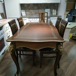 Столы и столики - Стол обеденный раскладной, 0