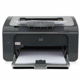 Принтеры, сканеры и МФУ - Принтер HP Laser Jet P1102s, 0