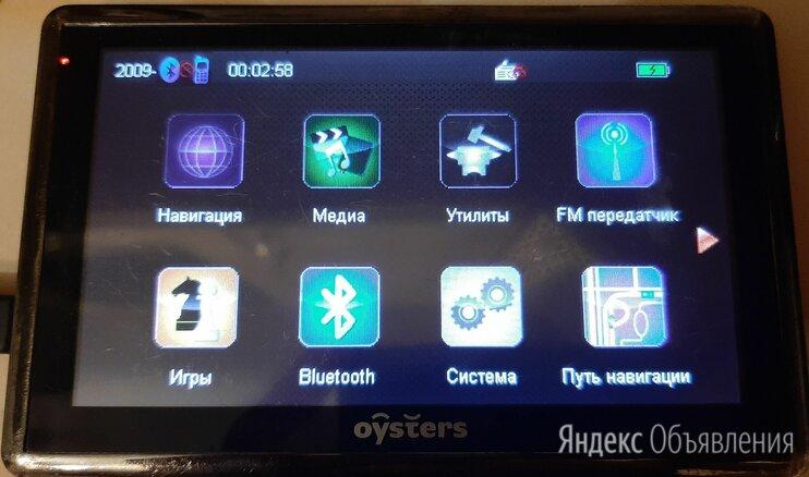 GPS Навигатор Oysters Bronze 2500 по цене 250₽ - GPS-навигаторы, фото 0