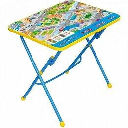 Столы и столики - Стол детский Nika ПДД (СУ1), 0