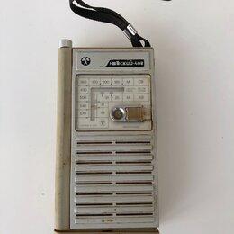 Радиоприемники - Радиоприёмник Невский 402, 0