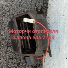 Подвеска и рулевое управление  - Патфайндер передний суппорт, 0