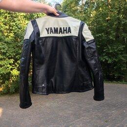 Мотоэкипировка - Мотокуртка Yamaha кожаная , 0