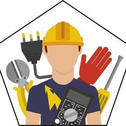 Электромонтажники - Электрослесарь /электромеханик /электромонтажник, 0