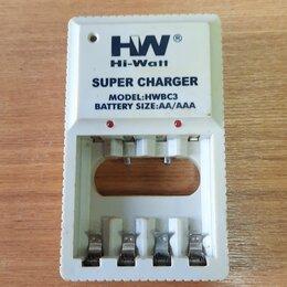 Зарядные устройства и адаптеры питания - Hi watt hwbc3 зарядное устройство для батарей типа АА/ААА, 0