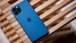 Мобильные телефоны - iPhone 12 Pro Max, 0