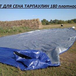 Тенты строительные - Тент  для сена Тарпаулин 180 плотность, 0