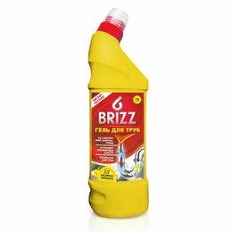 Бытовая химия - Luxy Гель д/прочистки труб  BRIZZ 750г для кухни и ванной, 0