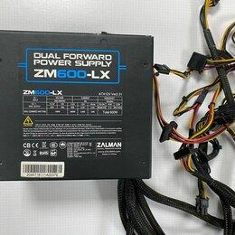 Блоки питания - Блок питания  Zalman ZM600-LE 600W б/у, 0