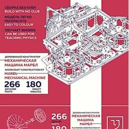 Сборные модели - Сборная модель uniwood механическая машина murble, 0