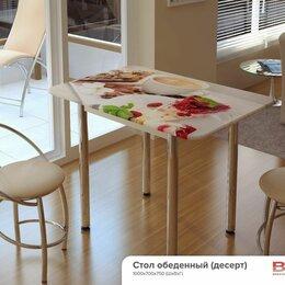 Столы и столики - Стол обеденный Десерт, 0