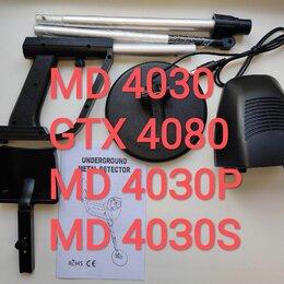 Металлоискатели - Металлоискатель MD 4030 , 0
