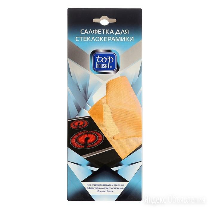 Салфетка для стеклокерамики Top House, 31 × 32 см по цене 682₽ - Упаковочные материалы, фото 0