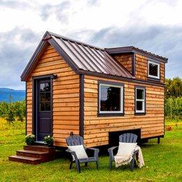 Архитектура, строительство и ремонт - Строительство мини домов (tiny house) в Крыму, 0