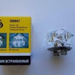 Встраиваемые светильники - Точечный светильник (8047 G9), 0