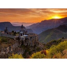 Аксессуары и запчасти - Рассвет в горах Артикул : GX 36735, 0