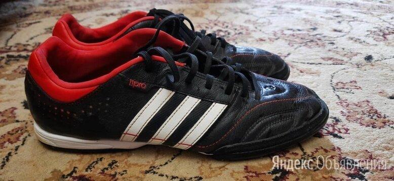 Мужские кроссовки Адидас по цене 1300₽ - Обувь для спорта, фото 0