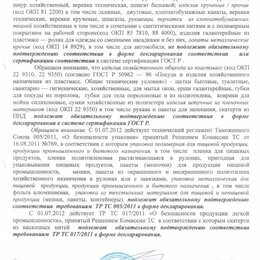 Средства индивидуальной защиты - ХОЗЯЮШКА Перчатки латексные XL, 0