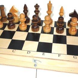 Настольные игры - Шахматы деревянные обиходные, (лак) с доской 290х145мм. , 0