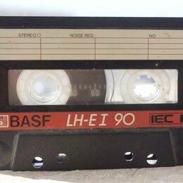 Музыкальные CD и аудиокассеты - Аудио кассета basf LH-EI 90, 0