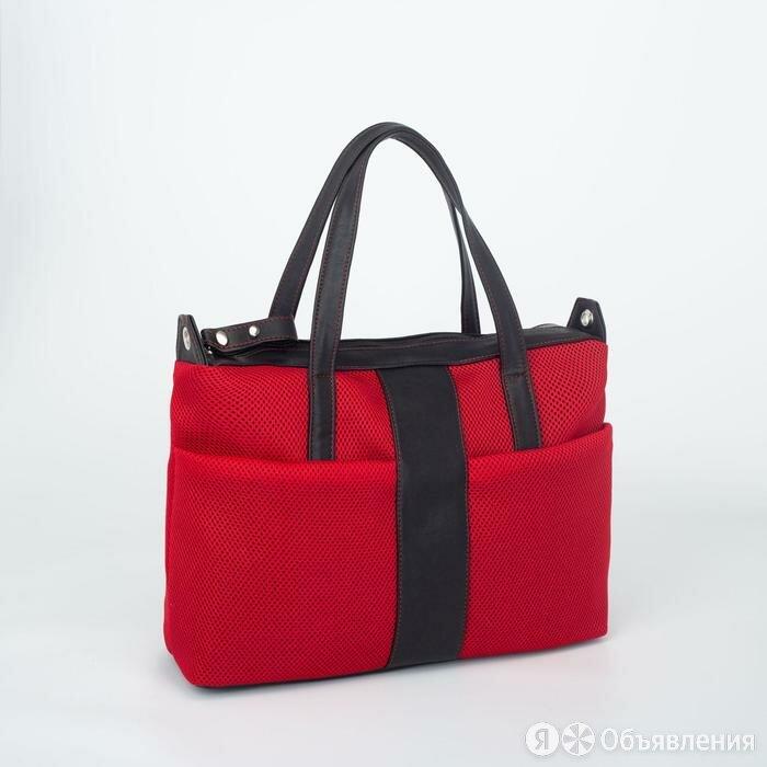 Саквояж, отдел на молнии, 3 наружных кармана, длинный ремень, цвет красный по цене 2345₽ - Рюкзаки, фото 0