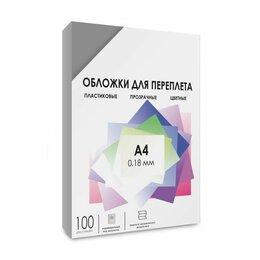 Расходные материалы для брошюровщиков - Обложки ГЕЛЕОС, PCA4-180S, 0