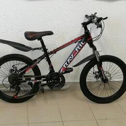 """Велосипеды - Велосипед """"Raveric"""" 20"""", 0"""