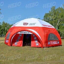 Палатки - Палатка inflatable tent — Надувная палатка с герметичным пневмокарксом, 0